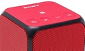 Sony SRS-X11 review: mini Bluetooth-speaker quicktest