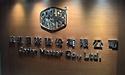 Hardware.Info Taiwan Tour 2016: Cooler Master bereidt vrachtlading nieuwe producten voor Computex voor