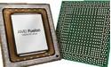 Eerste E2 en A4 'Llano' APU's in AMD's productdatabase