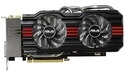 Nog een ASUS GTX 680 met 4 GB en DirectCU II koeler