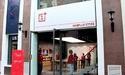 OnePlus opent zijn eerste fysieke winkel in China