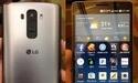 Opgedoken foto's tonen LG G4?