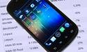 Google Nexus S: betere prestaties met Android 4.0