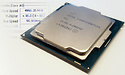 Intel Core i3 7350K review: dual-core overclocking monster