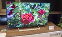 Sony 2018 TV preview: doorontwikkeling LCD en nieuwe OLED