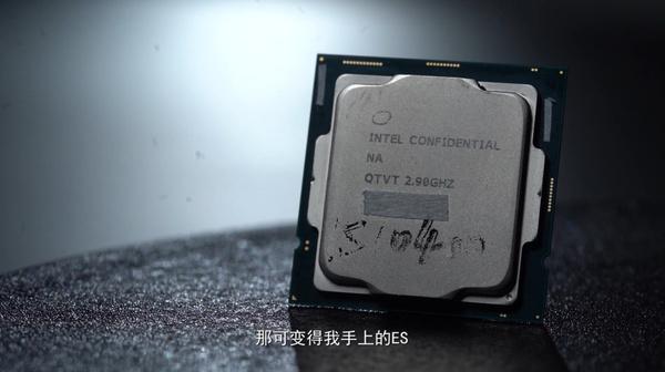 De gebruikte Core i5 10400 cpu