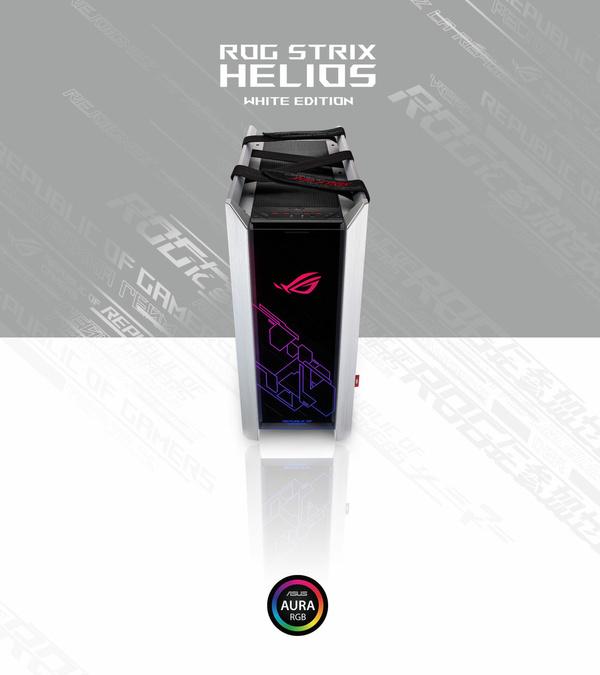 ROG Strix Helios White Edition