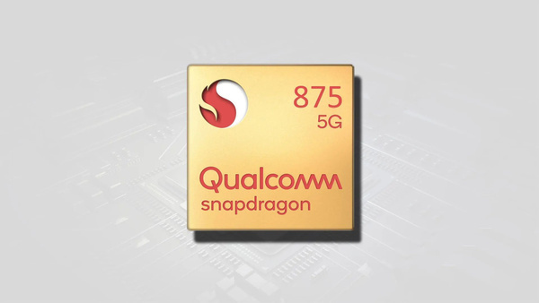 Qualcomm Snapdragon 875 soc