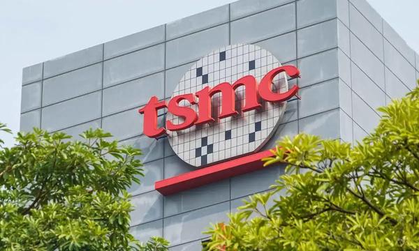TSMC gebouw