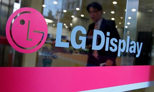 LG Display maakt bedrijfsresultaten vierde kwartaal 2020 bekend