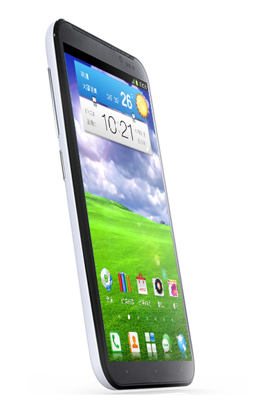 Dunste smartphone ter wereld: Umeox X5