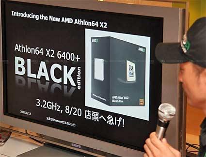 athlon_64_x2_6400_black_edition