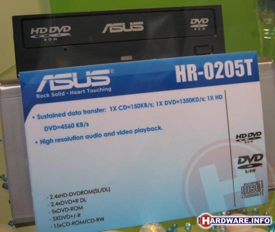 ASUS HR-0205T