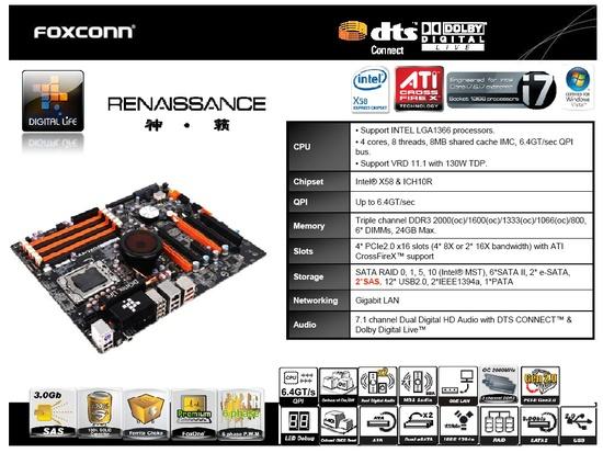 foxconn_renaissance_specs_550