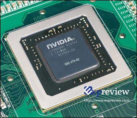 De nieuwe 8800GS moet de strijd aangaan met de HD3850