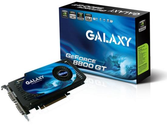 galaxy88gtcardbox_550