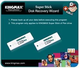 kingmax_recovery_wizard01