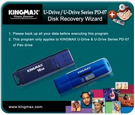 kingmax_recovery_wizard02
