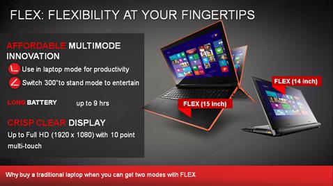 Lenovo Flex
