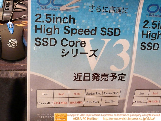 ocz_core_ssd_v3_550