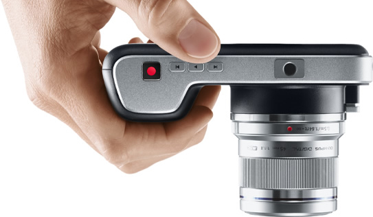 Compact Cinema Camera