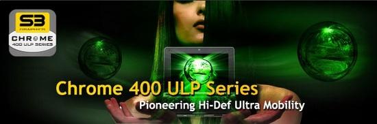 s3_chrome_400_ulp_series_550