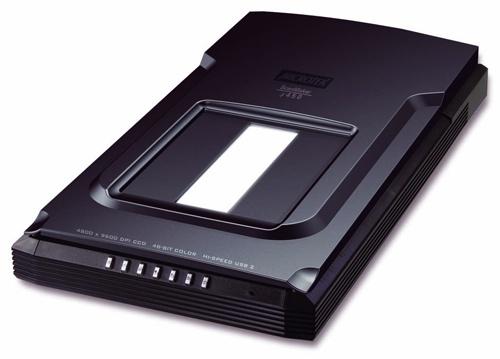 scanmaker_s450