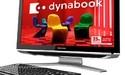 Dynabook Qosmio DX All-in-One PC van Toshiba