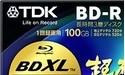 Ook TDK werkt aan 100GB BDXL-schijfjes