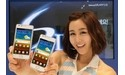 Witte Samsung Galaxy S II in productie