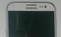 Afbeelding Samsung Galaxy S IV gelekt?