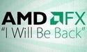 AMD Centurion FX processor onderweg?