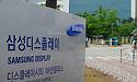 'Samsung bouwt grootste oled-fabriek ooit om concurrenten voor te zijn'