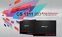 PNY vernieuwt budgetvriendelijke CS1311-SSD's met 3D-NAND