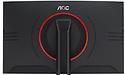 Gamescom: AOC onthult vier Agon³ gaming monitoren uit 2018-lineup: UHD op 144 Hz en curved TN met 0,5 ms reactietijd