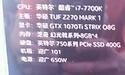 Geruchten over Nvidia GTX 1070 Ti-videokaart duiken op