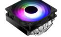 Nog een nieuwe CPU-koeler bij Jonsbo, de top-flow PC-701
