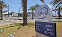 'Intel investeert 4,5 miljard dollar in Israëlische 7nm-productie'