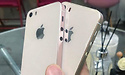 'Opvolger Apple iPhone SE verschijnt in mei en krijgt geen 3,5 mm-audioaansluiting'