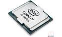 Intel kondigt verkoopstop van Kaby Lake-X CPU's aan