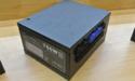 Computex: Silverstone introduceert 700 watt voeding in SFX-lijn