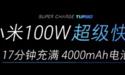 Xiaomi toont laadtechniek die 4000mAh-accu in 17 minuten oplaadt