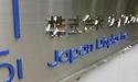 'Japan Display krijgt investering van 1 miljard en deal met Apple'