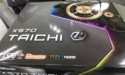Verpakking van ASRock X570 Taichi vastgelegd