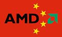 Verenigde Staten zet AMD's Chinese joint-venture op zwarte lijst