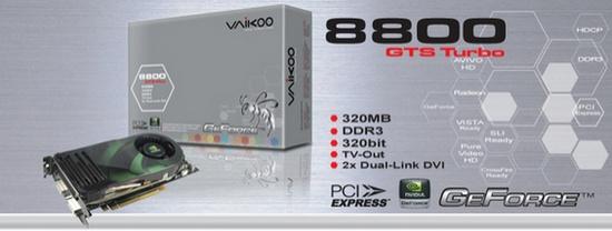 vvikoo_8800_gts_320_mb_turbo_550