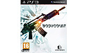 BodyCount (PlayStation 3)