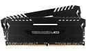 Corsair Vengeance Black-White LED 16GB DDR4-3000 CL15 kit