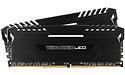 Corsair Vengeance Black/White LED 32GB DDR4-3200 CL16 kit