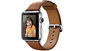 Apple Watch S2 38mm Brown